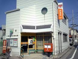 八尾南駅前ビル クロスティ壱番館 周辺画像7