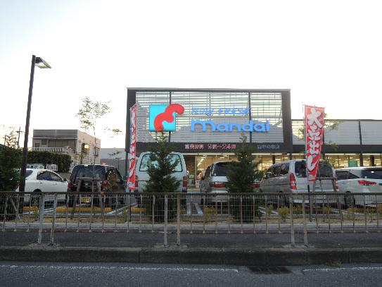 八尾南駅前ビル クロスティ壱番館 周辺画像6