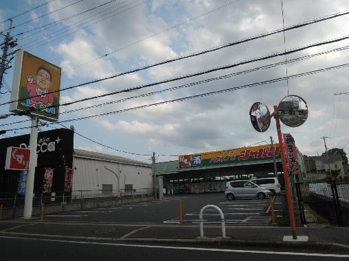 八尾南駅前ビル クロスティ壱番館 周辺画像9