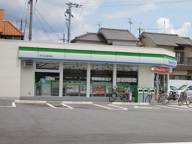 シティガーデン藤 周辺画像3