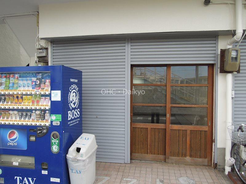 栄マンション (店舗)  玄関