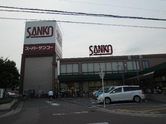 栄マンション (店舗)  周辺画像4