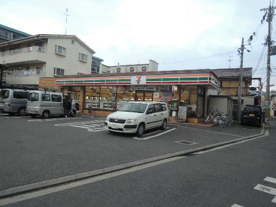 栄マンション (店舗)  周辺画像6