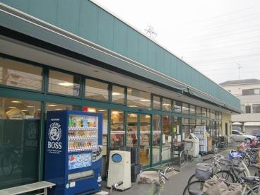阪口マンション 周辺画像1
