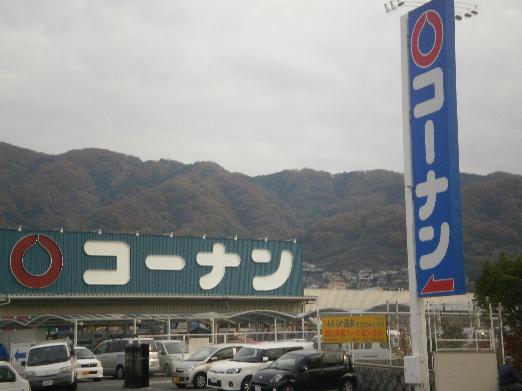 阪口マンション 周辺画像5