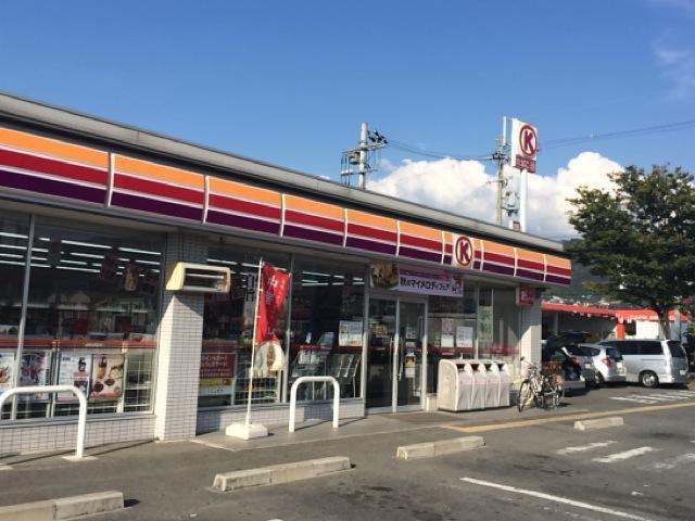 阪口マンション 周辺画像8