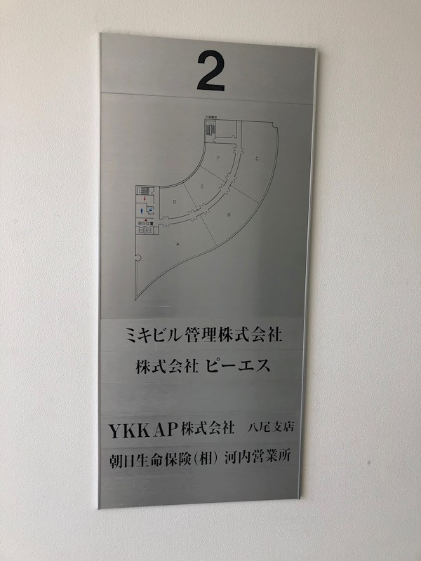 ステーションプラザ八尾南 その他外観4
