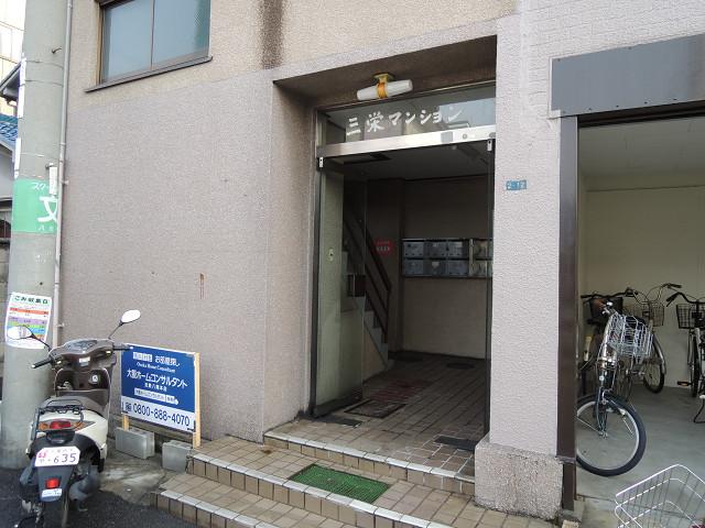 三栄マンション その他5