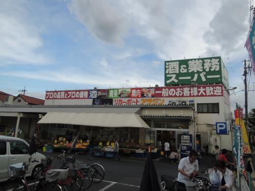 寿緑ヶ丘マンション 周辺画像2