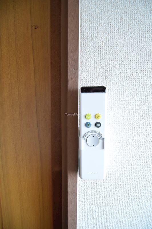 コーポ扇荘 その他7