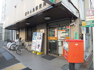 コーポ相沢A  周辺画像4
