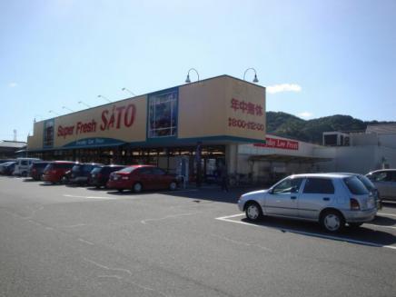 ユーミー和田山 周辺画像5