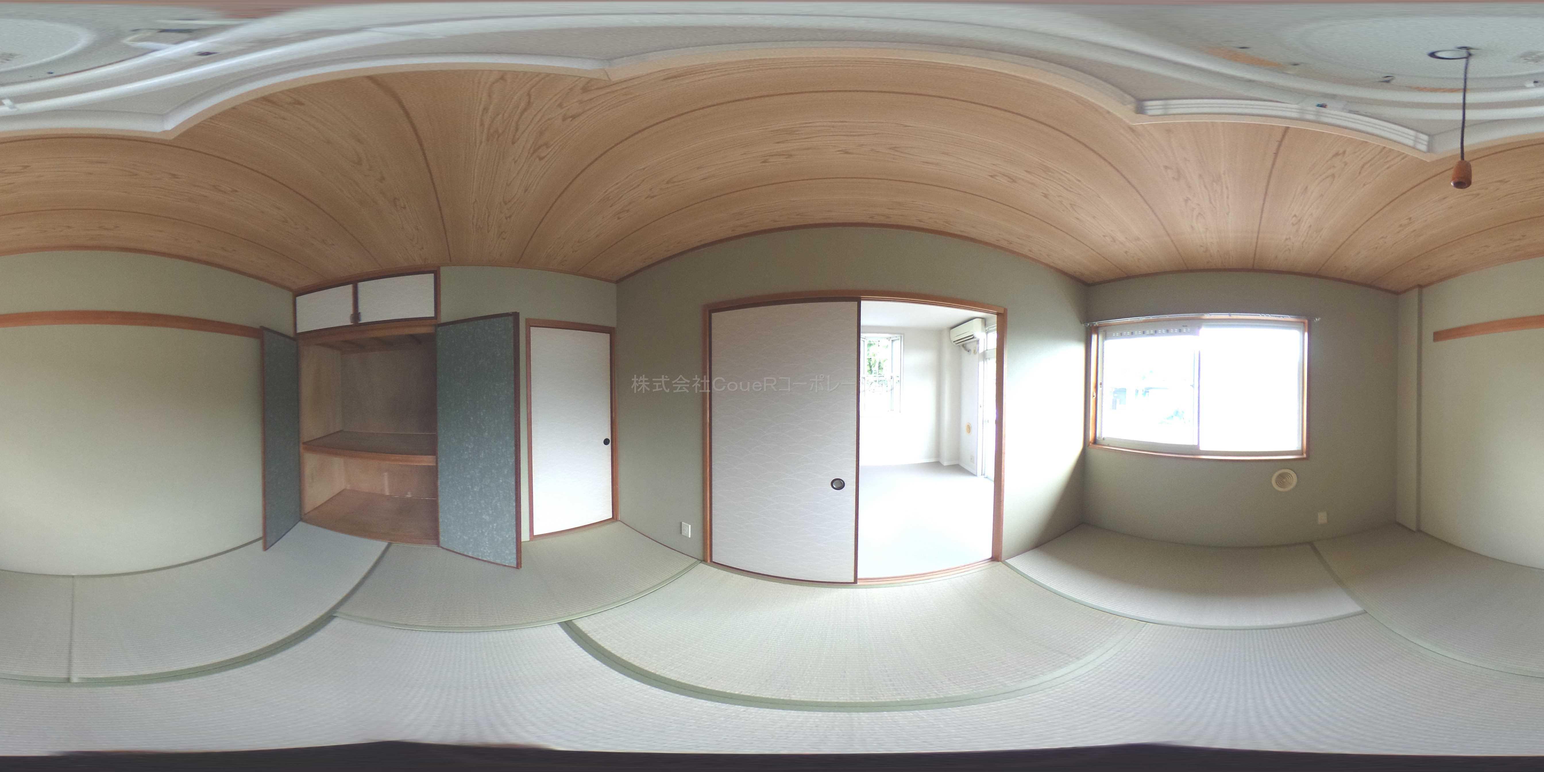 藤山ハイツⅢ その他部屋・スペース
