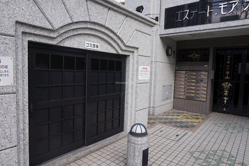 エステートモア大橋CLIO その他13