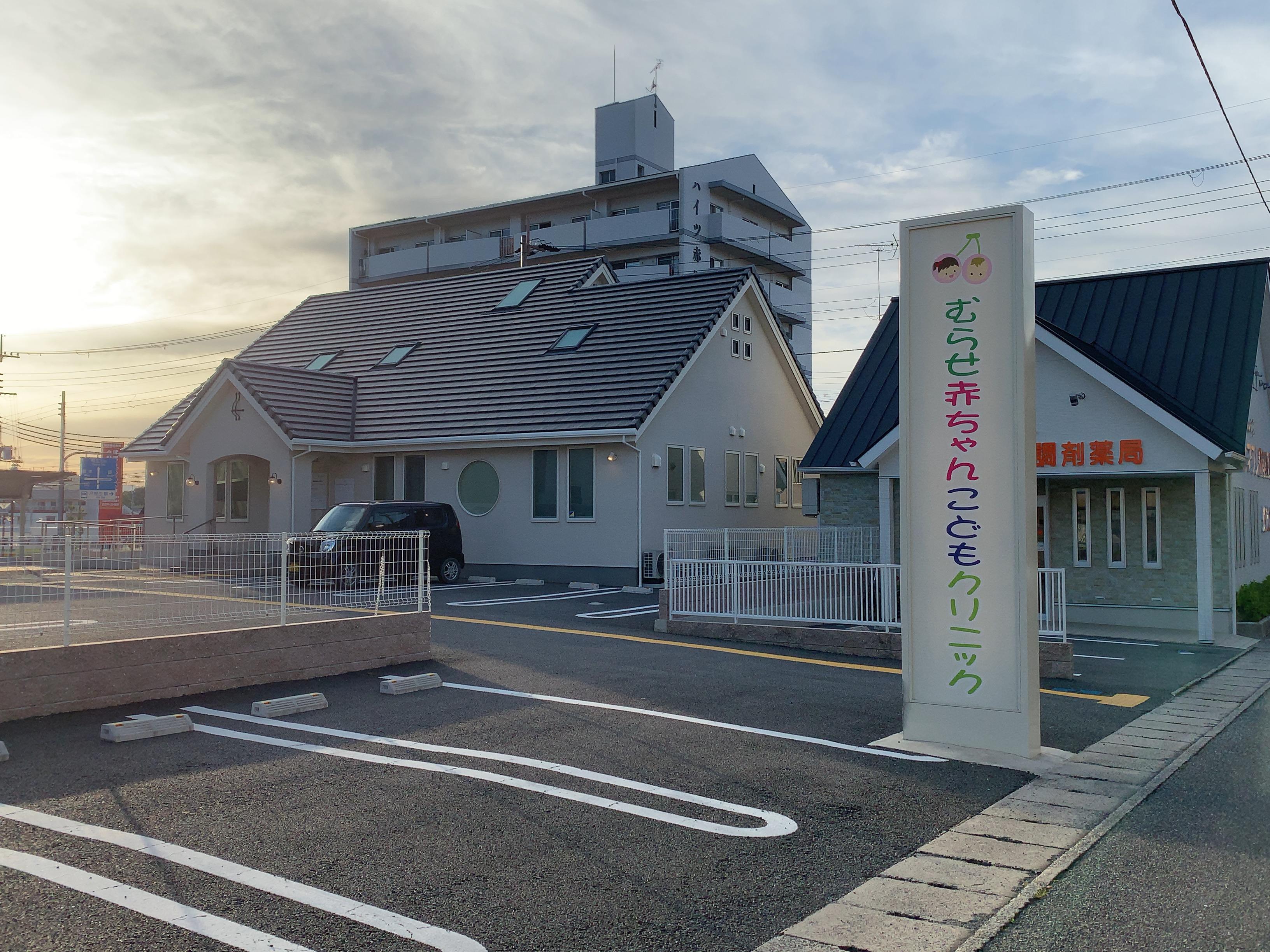 サウスコート赤坂B 周辺画像9