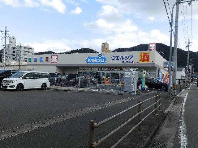 サウスコート赤坂B 周辺画像5