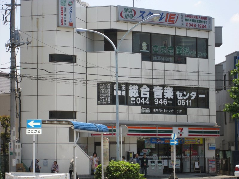 原島ハイツA 周辺画像1