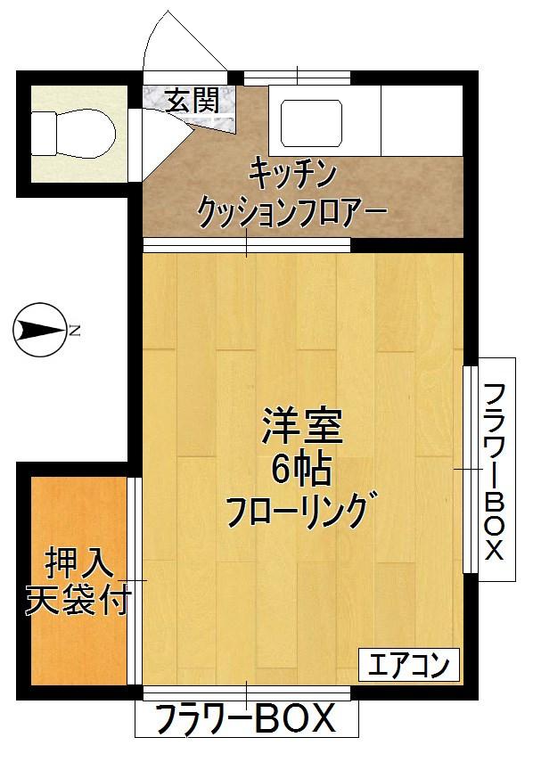 野村荘  201号室 間取り