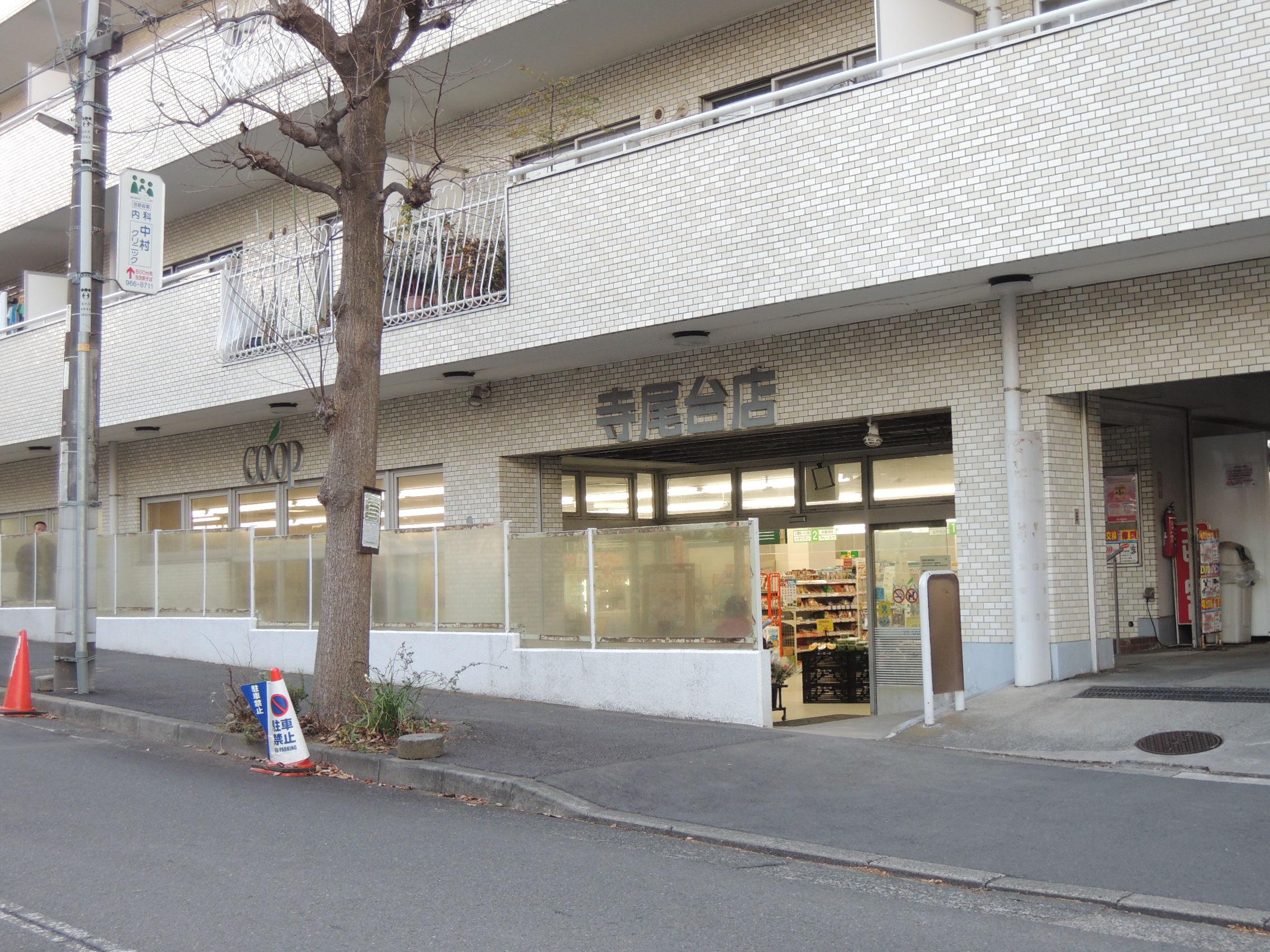 パストラル西生田 周辺画像3