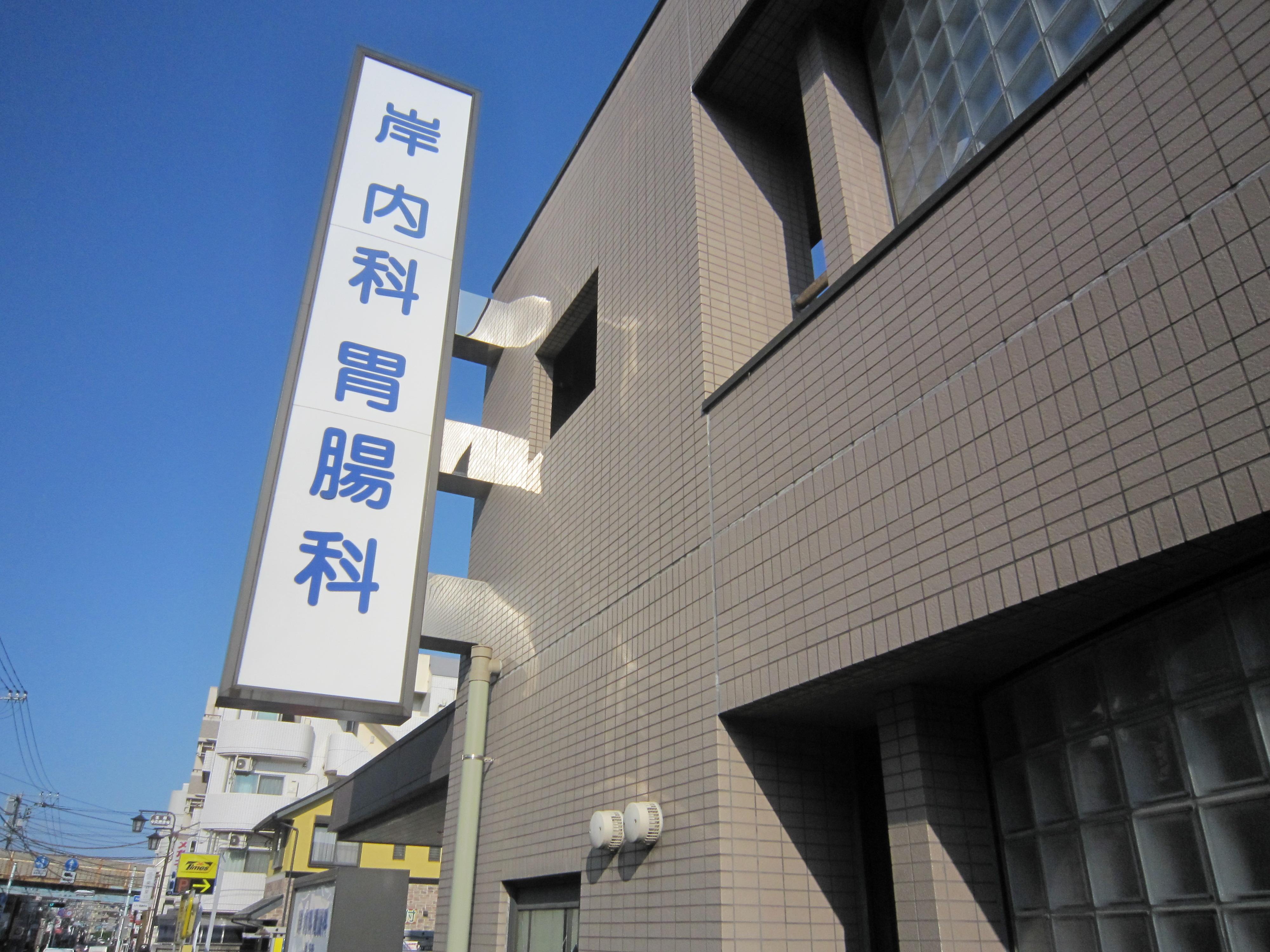 パストラル西生田 周辺画像6