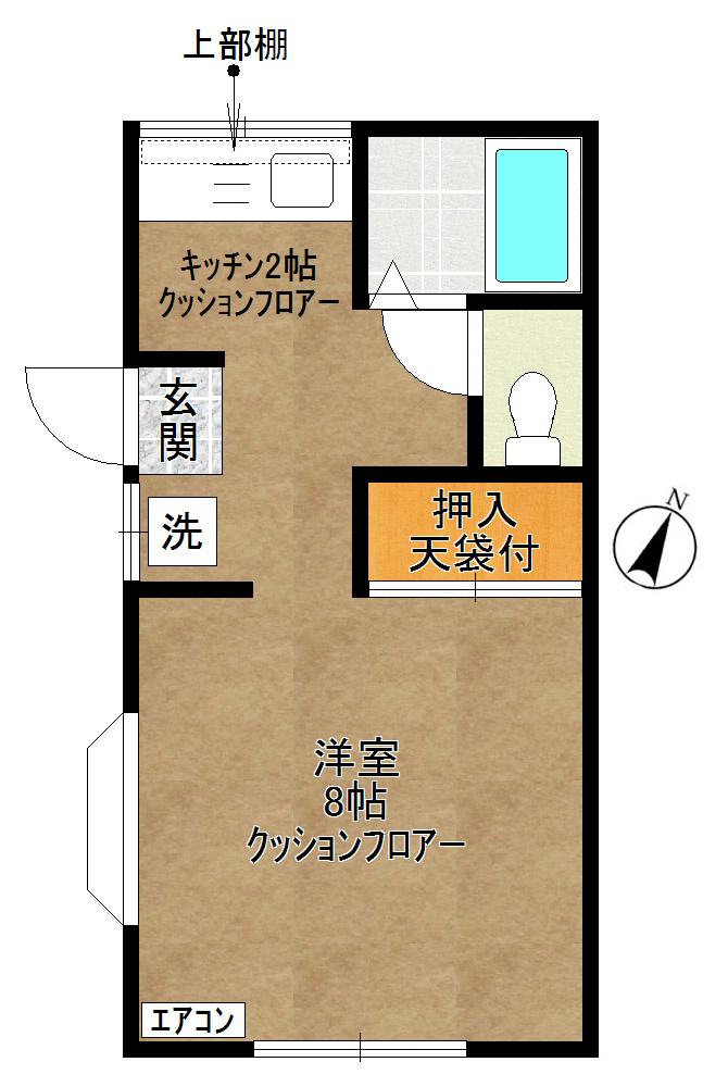 メゾン井田Ⅰ  202号室 間取り
