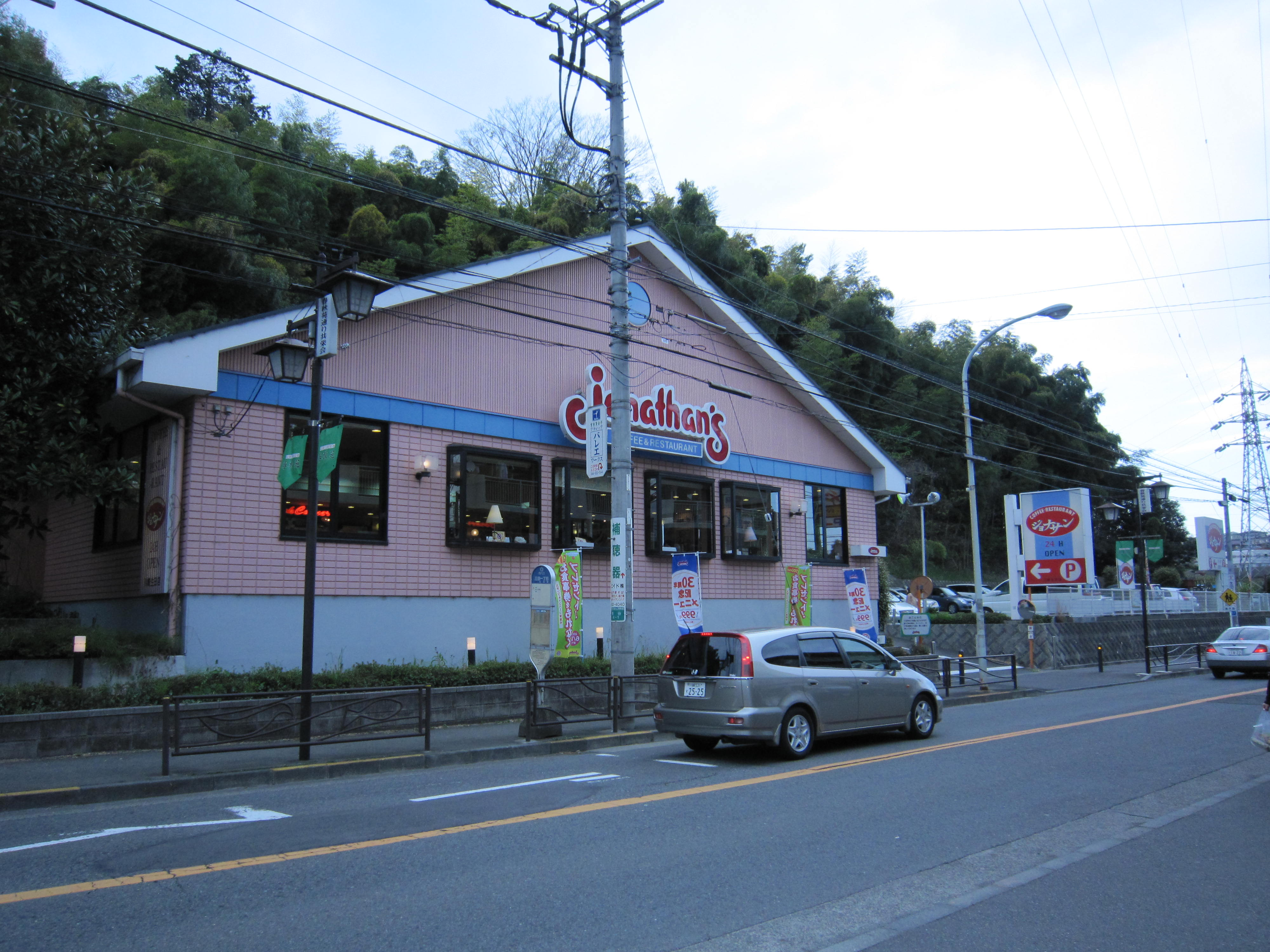 メゾン井田Ⅰ 周辺画像5