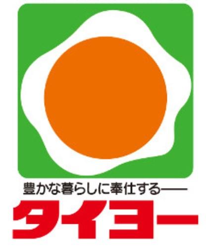 アップルハウス慶京 周辺画像1