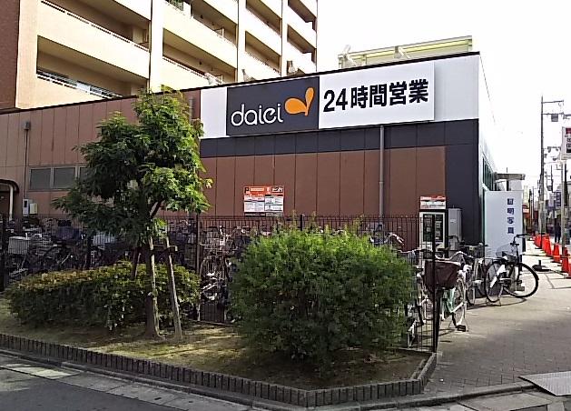 サンライズ大和田 周辺画像6