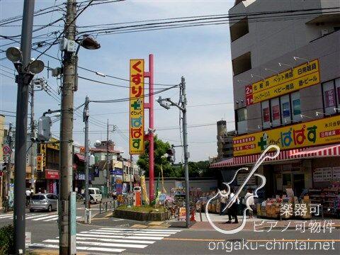 ステューディオ桜台 9:00~21:00演奏可 周辺画像5