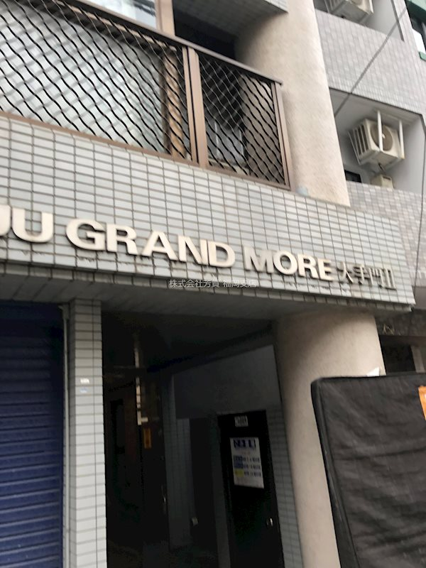 JGM大手門Ⅱ エントランス