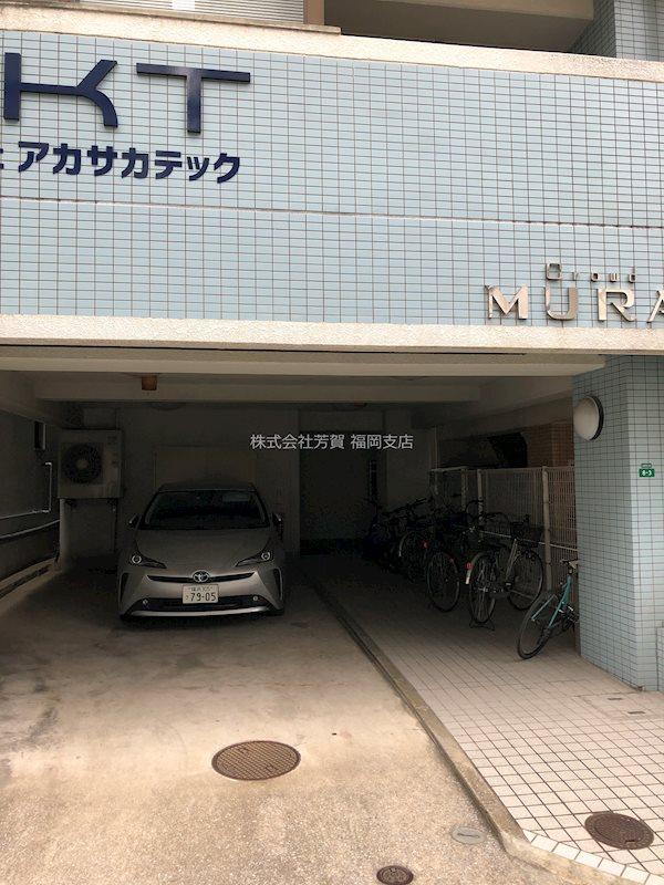 クラウドムラ 駐車場