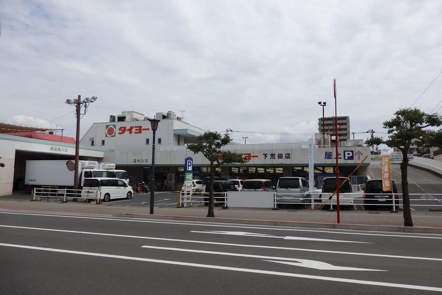 山元マンション 周辺画像2