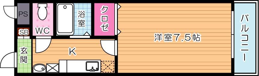 【学生★必見】レモンハイムおおが 間取り