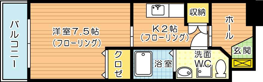 【学生★必見】アースコート桜通り 間取り