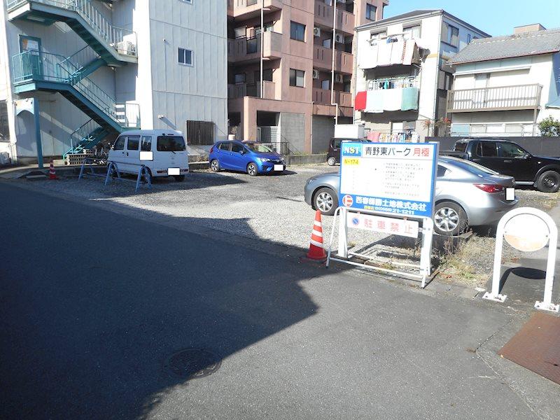 青野東パーク(N174) その他