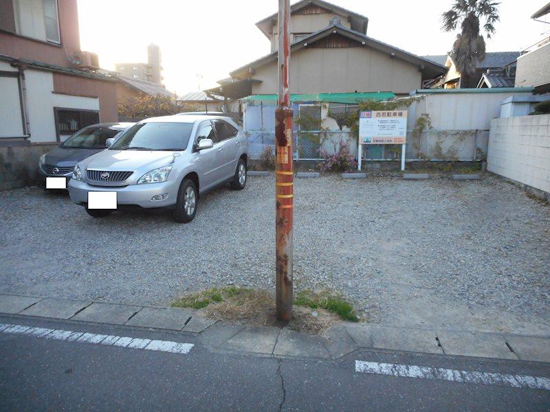 西若駐車場(N206) その他