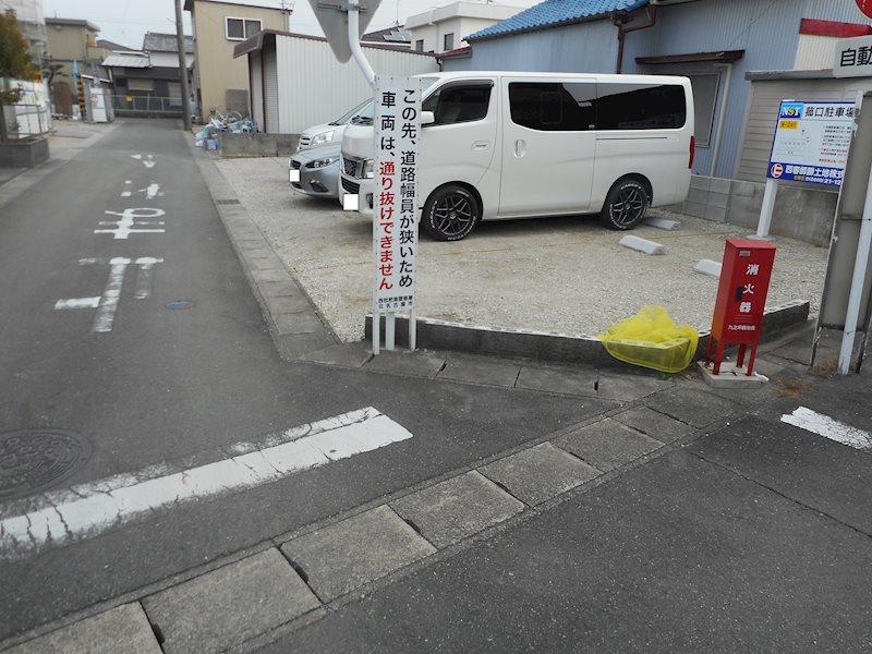菰口駐車場(N241) その他