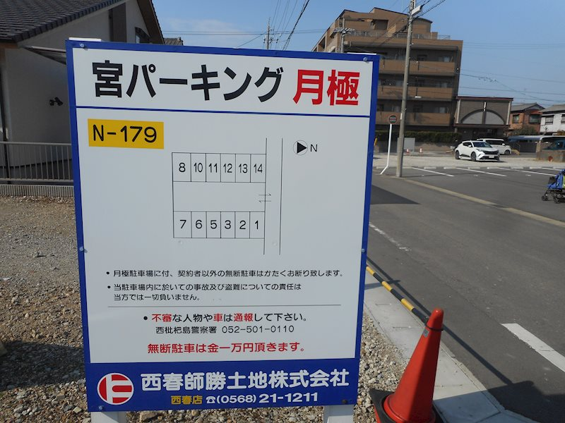 愛知県北名古屋市徳重御宮前13番 外観
