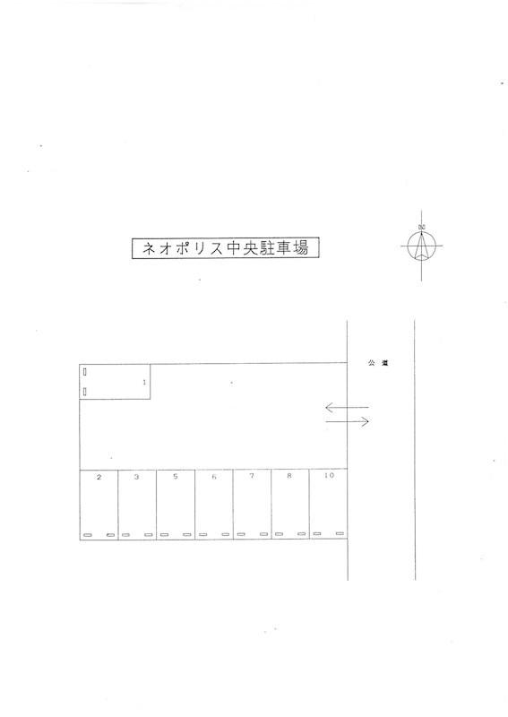 ネオポリス中央駐車場(S299) 駐車場