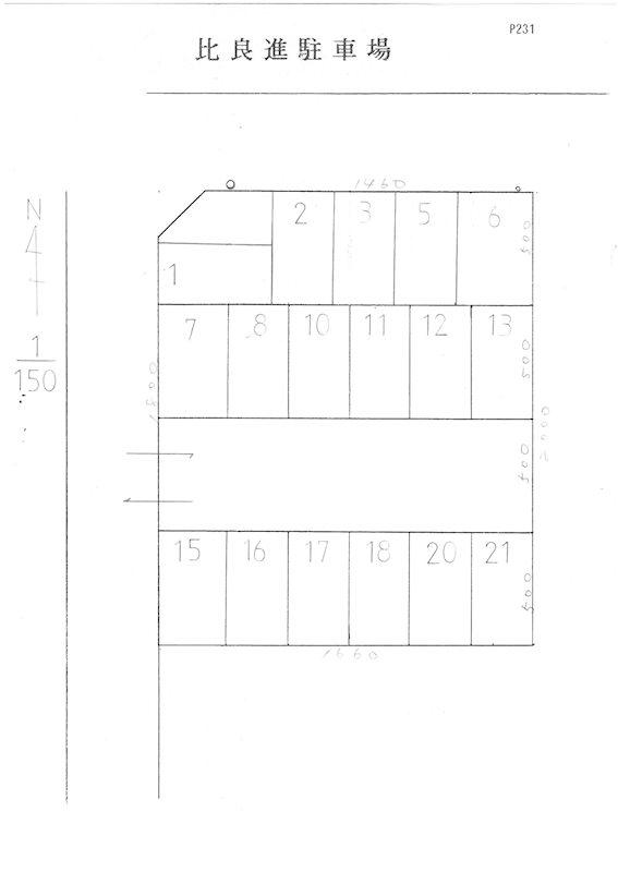 比良進駐車場(S231) 駐車場