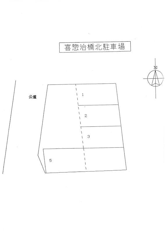 喜惣治橋北駐車場(S316) 駐車場