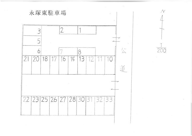 永塚東駐車場(S100)      駐車場