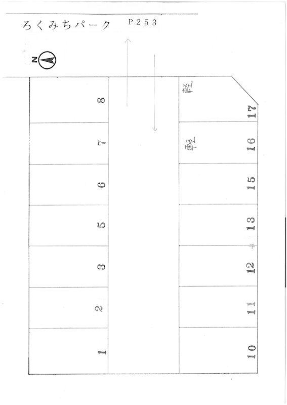ろくみちパーク(S253)    駐車場
