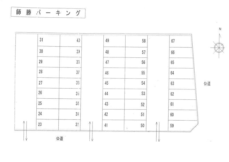 師勝パーキング(S343)         駐車場