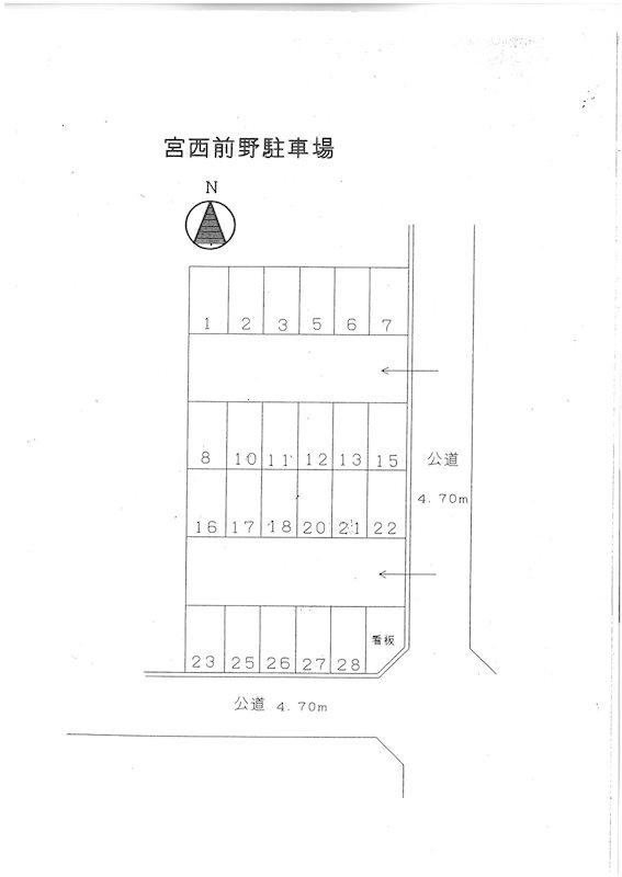宮西前野駐車場(S252) 駐車場