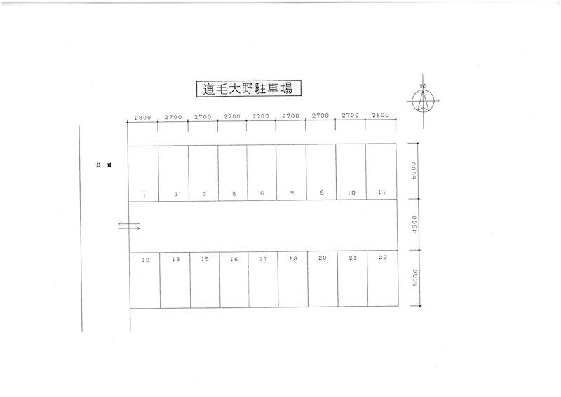 道毛大野駐車場(S298)  駐車場