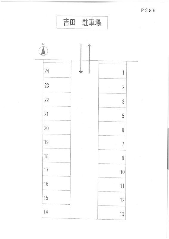 吉田駐車場 (S386)  駐車場