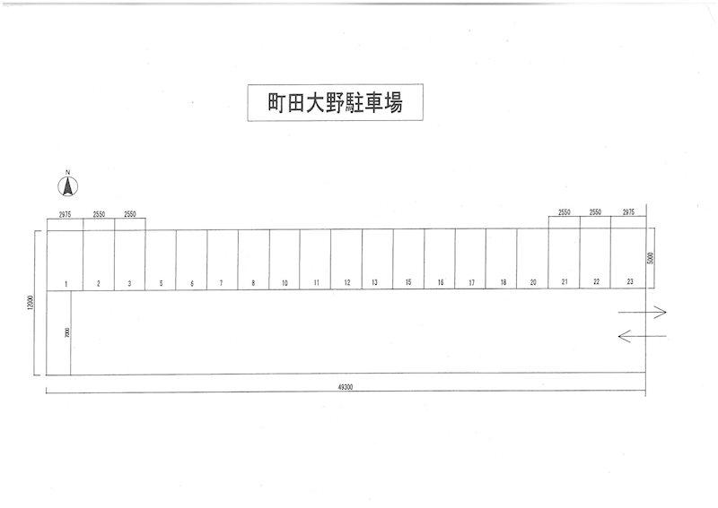 町田大野駐車場 (S383)  駐車場