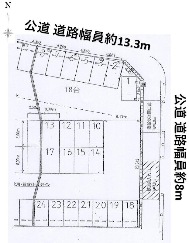 高畑橋パーキング(N211) 間取り