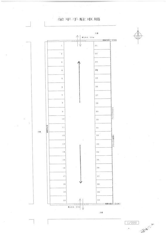 栄平手駐車場 (S283)  駐車場